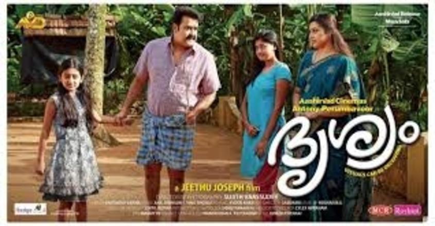 drushyam-2-remake-in-telugu