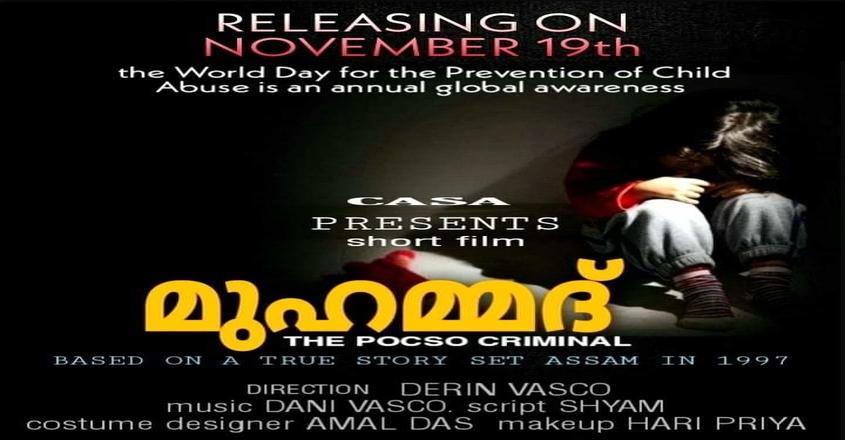 casa-short-movie-releasing-november-