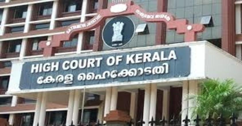 kerala-hc-rejected-pil-lakshwadeep-reforms-petition-congress